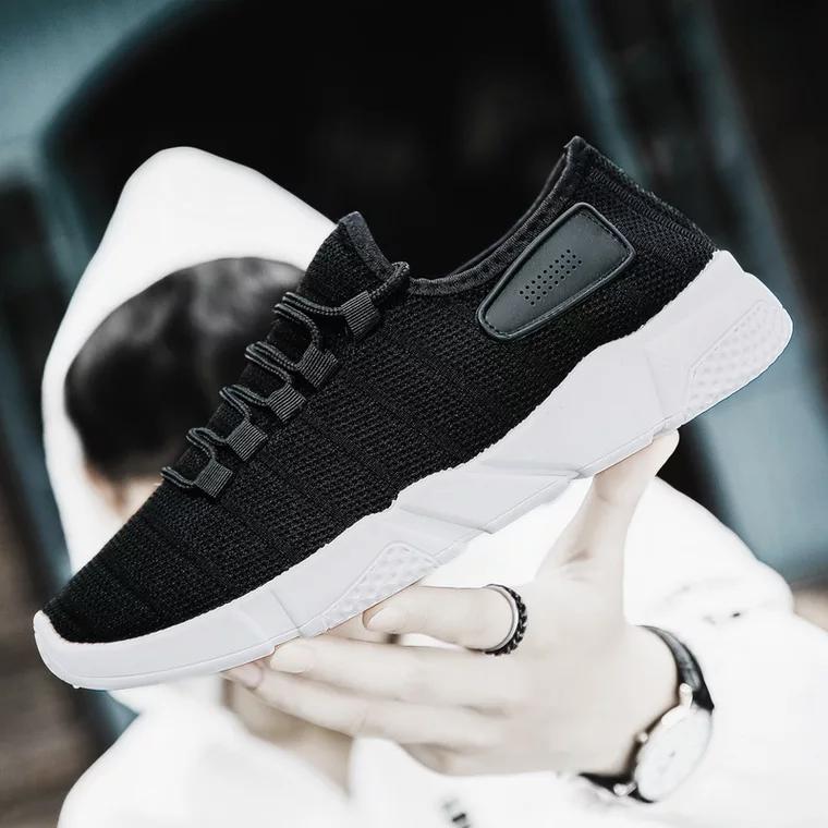 Sepatu Remix Vol 9 20